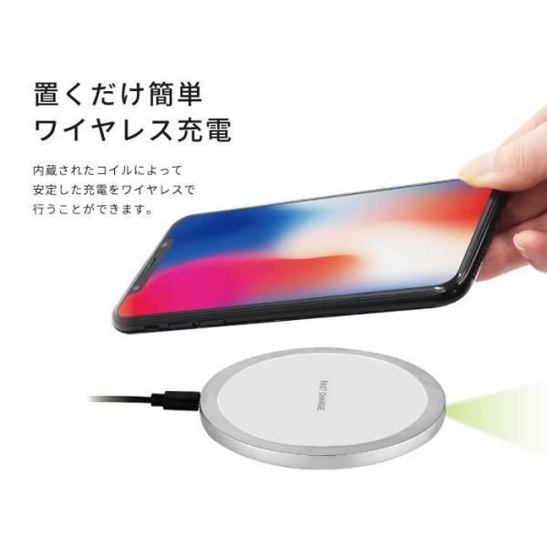 ワイヤレス充電器 qiワイヤレス充電 iphone8 iphonex 急速充電 アイフォン8 galaxy 置くだけ qi急速|kintsu|02