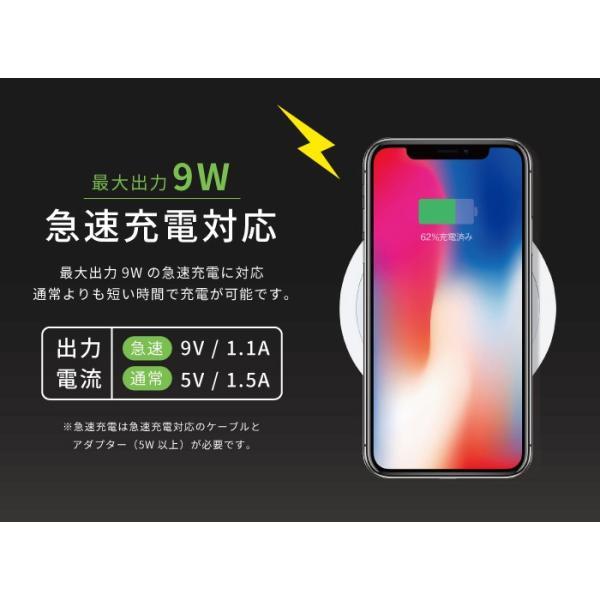 ワイヤレス充電器 qiワイヤレス充電 iphone8 iphonex 急速充電 アイフォン8 galaxy 置くだけ qi急速|kintsu|03