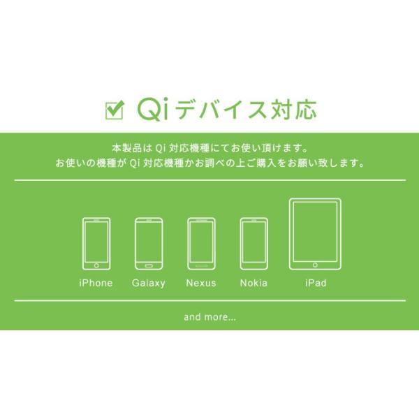 ワイヤレス充電器 qiワイヤレス充電 iphone8 iphonex 急速充電 アイフォン8 galaxy 置くだけ qi急速|kintsu|07