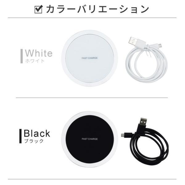ワイヤレス充電器 qiワイヤレス充電 iphone8 iphonex 急速充電 アイフォン8 galaxy 置くだけ qi急速|kintsu|08