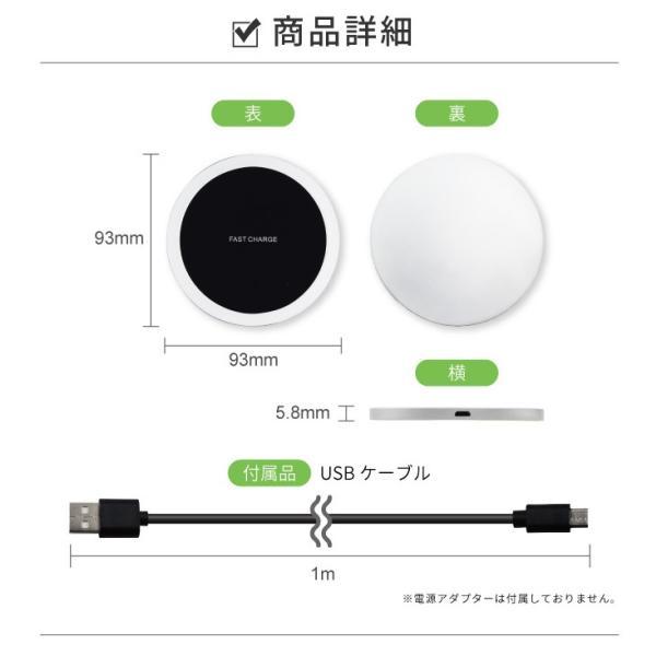 ワイヤレス充電器 qiワイヤレス充電 iphone8 iphonex 急速充電 アイフォン8 galaxy 置くだけ qi急速|kintsu|09