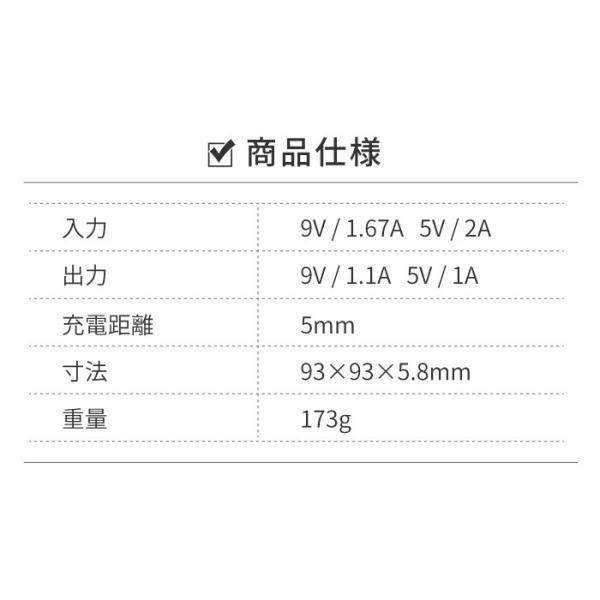 ワイヤレス充電器 qiワイヤレス充電 iphone8 iphonex 急速充電 アイフォン8 galaxy 置くだけ qi急速|kintsu|10