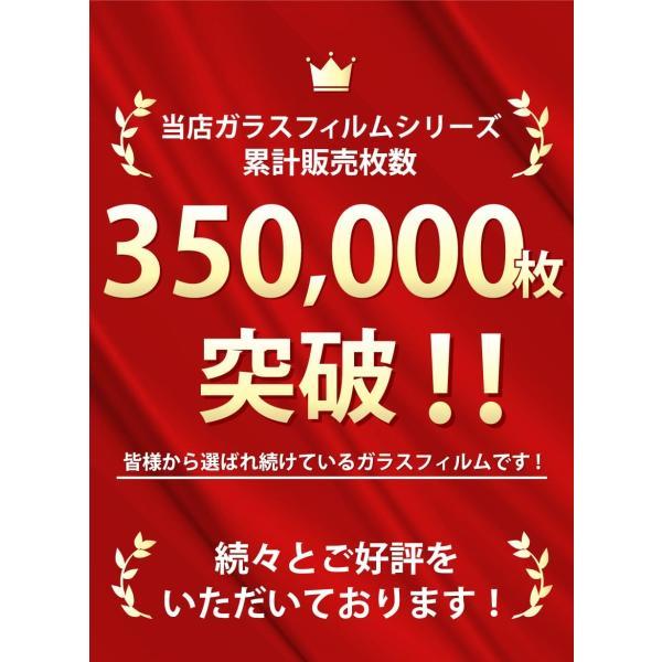 iphonexr 保護フィルム ガラスフィルム 液晶保護フィルム iphone xr スマホフィルム アイフォンxr 携帯フィルム|kintsu|02