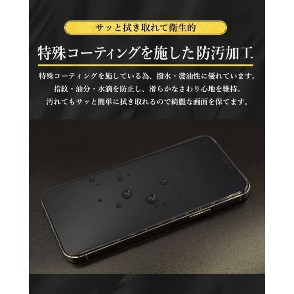 android one s3 保護フィルム アンドロイドワンs3 ワイモバイル ガラスフィルム 液晶保護フィルム スマホフィルム 携帯フィルム|kintsu|11