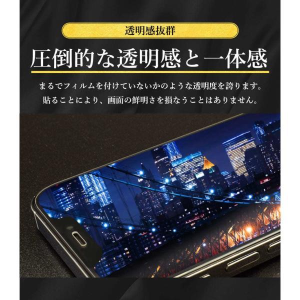 android one s3 保護フィルム アンドロイドワンs3 ワイモバイル ガラスフィルム 液晶保護フィルム スマホフィルム 携帯フィルム|kintsu|05