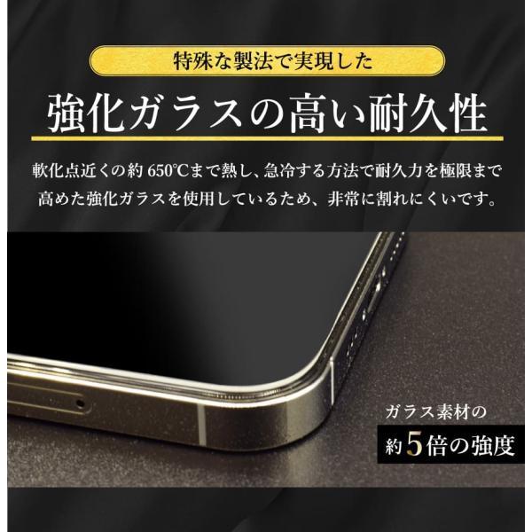 android one s3 保護フィルム アンドロイドワンs3 ワイモバイル ガラスフィルム 液晶保護フィルム スマホフィルム 携帯フィルム|kintsu|07