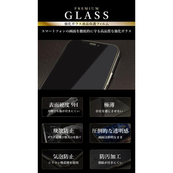 xperia xz2 保護フィルム ガラスフィルム 液晶保護フィルム スマホフィルム 携帯フィルム 強化ガラス|kintsu|03