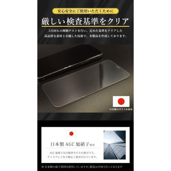 xperia xz2 保護フィルム ガラスフィルム 液晶保護フィルム スマホフィルム 携帯フィルム 強化ガラス|kintsu|04
