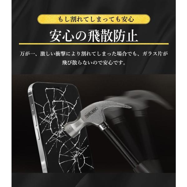 xperia xz2 保護フィルム ガラスフィルム 液晶保護フィルム スマホフィルム 携帯フィルム 強化ガラス|kintsu|09