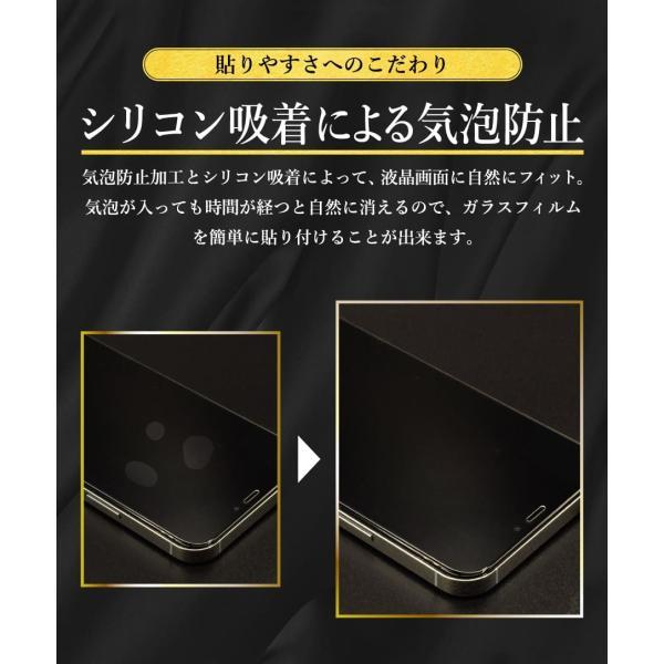 xperia xz2 保護フィルム ガラスフィルム 液晶保護フィルム スマホフィルム 携帯フィルム 強化ガラス|kintsu|10