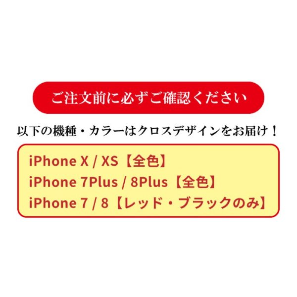 iPhone xs iPhone8 iPhone8 Plus iPhone7 iPhone6 スマホケース 手帳型 ケース iPhoneSE amante|kintsu|04
