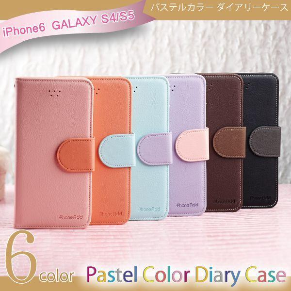 iPhone6s Galaxy S5 S4 手帳型ケース パステルカラー 手帳型カバー フリップケース/ kintsu