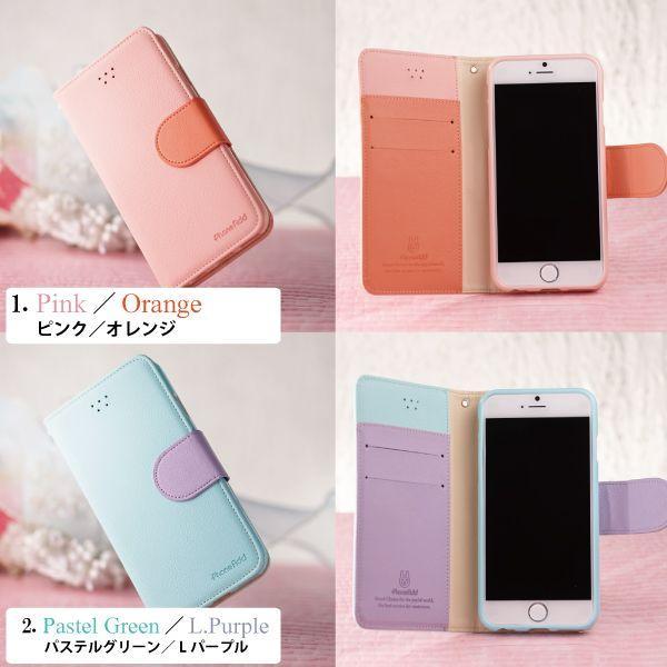 iPhone6s Galaxy S5 S4 手帳型ケース パステルカラー 手帳型カバー フリップケース/ kintsu 02