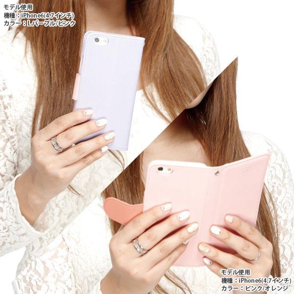 iPhone6s Galaxy S5 S4 手帳型ケース パステルカラー 手帳型カバー フリップケース/ kintsu 05