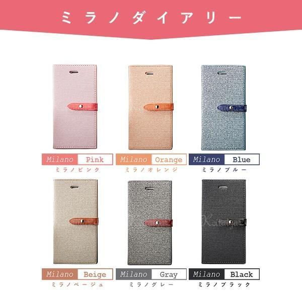 スマホケース 手帳型 iphone8 ケース iPhone xs max xr ケース 携帯カバー 携帯ケース iphone8 手帳型 おしゃれ スマホカバー|kintsu|02