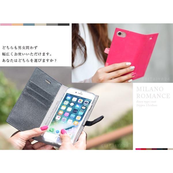 スマホケース 手帳型 iphone8 ケース iPhone xs max xr ケース 携帯カバー 携帯ケース iphone8 手帳型 おしゃれ スマホカバー|kintsu|12