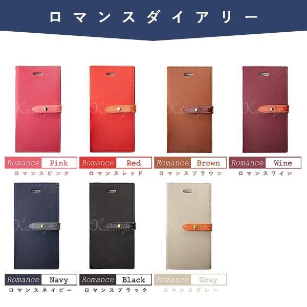 スマホケース 手帳型 iphone8 ケース iPhone xs max xr ケース 携帯カバー 携帯ケース iphone8 手帳型 おしゃれ スマホカバー|kintsu|03