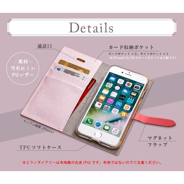 スマホケース 手帳型 iphone8 ケース iPhone xs max xr ケース 携帯カバー 携帯ケース iphone8 手帳型 おしゃれ スマホカバー|kintsu|04