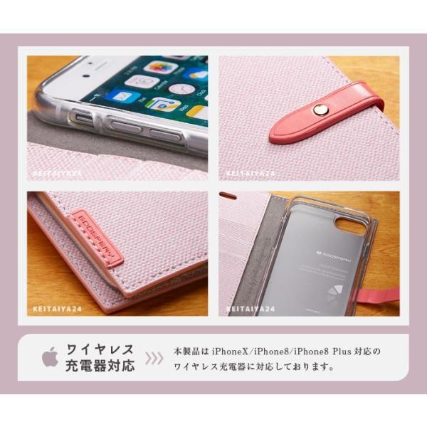 スマホケース 手帳型 iphone8 ケース iPhone xs max xr ケース 携帯カバー 携帯ケース iphone8 手帳型 おしゃれ スマホカバー|kintsu|05