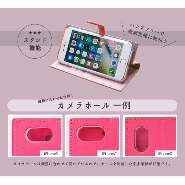 スマホケース 手帳型 iphone8 ケース iPhone xs max xr ケース 携帯カバー 携帯ケース iphone8 手帳型 おしゃれ スマホカバー|kintsu|06