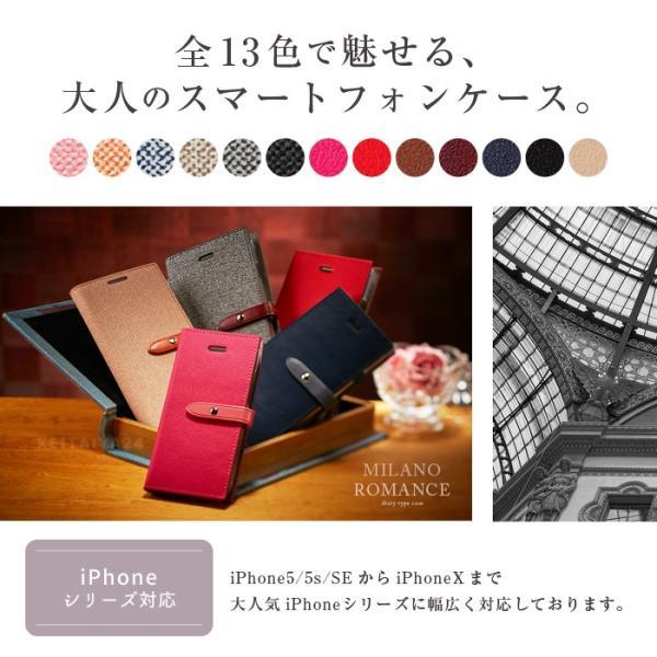 スマホケース 手帳型 iphone8 ケース iPhone xs max xr ケース 携帯カバー 携帯ケース iphone8 手帳型 おしゃれ スマホカバー|kintsu|08
