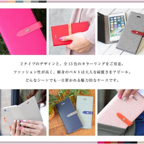 スマホケース 手帳型 iphone8 ケース iPhone xs max xr ケース 携帯カバー 携帯ケース iphone8 手帳型 おしゃれ スマホカバー|kintsu|10