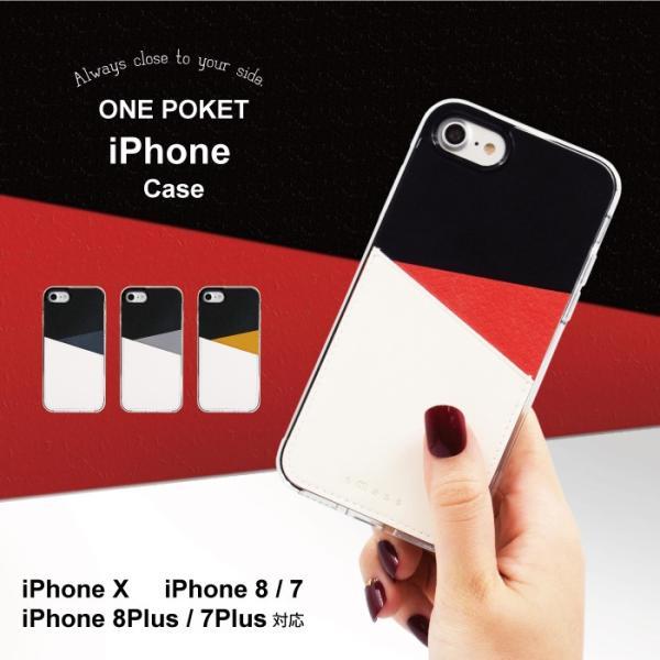 スマホケース iphone8 plus iphone xs 耐衝撃 携帯ケース アイフォン iphone7 レザー tpu ソフトケース|kintsu