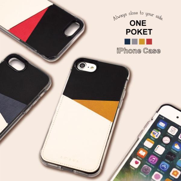 スマホケース iphone8 plus iphone xs 耐衝撃 携帯ケース アイフォン iphone7 レザー tpu ソフトケース|kintsu|13