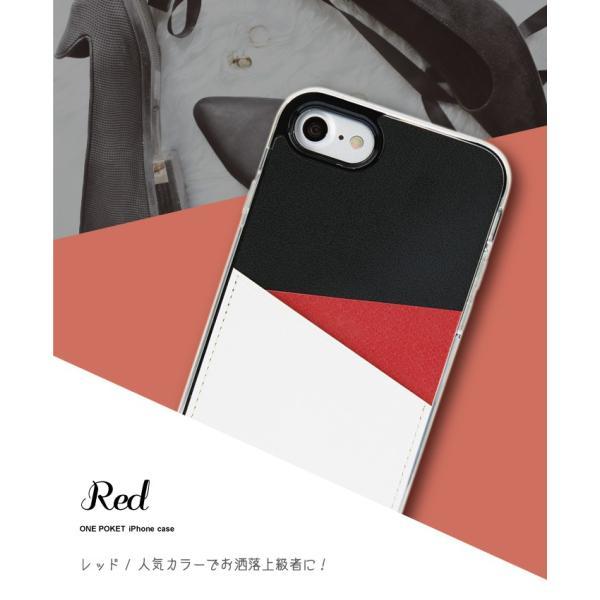 スマホケース iphone8 plus iphone xs 耐衝撃 携帯ケース アイフォン iphone7 レザー tpu ソフトケース|kintsu|05