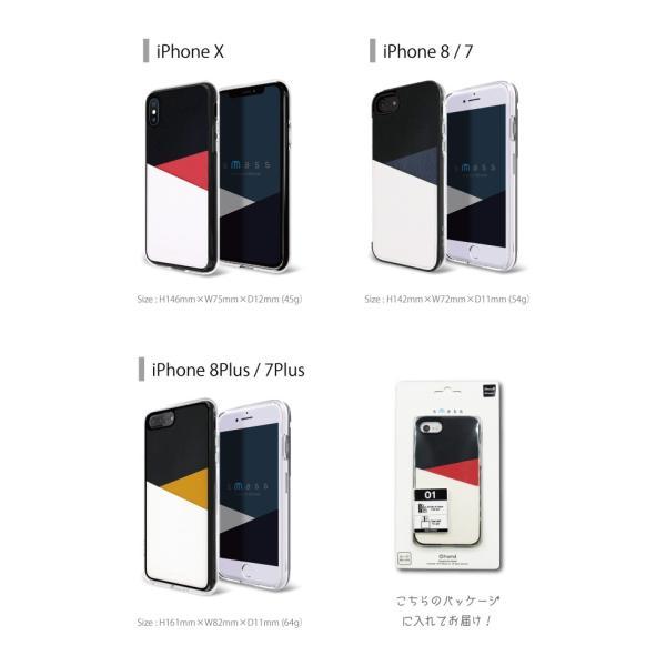 スマホケース iphone8 plus iphone xs 耐衝撃 携帯ケース アイフォン iphone7 レザー tpu ソフトケース|kintsu|07