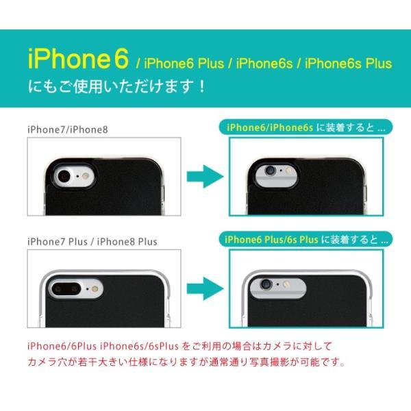 スマホケース iphone8 plus iphone xs 耐衝撃 携帯ケース アイフォン iphone7 レザー tpu ソフトケース|kintsu|08