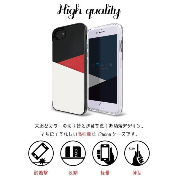 スマホケース iphone8 plus iphone xs 耐衝撃 携帯ケース アイフォン iphone7 レザー tpu ソフトケース|kintsu|09