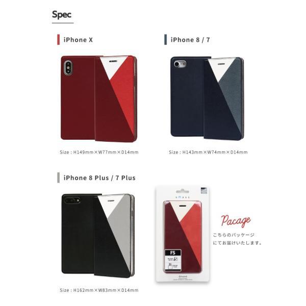 スマホケース 手帳型 iphone8 plus iphone xs 携帯ケース アイフォン スタンド iphone7 カバー レザー|kintsu|05