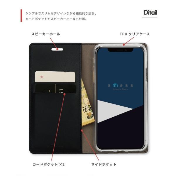 スマホケース 手帳型 iphone8 plus iphone xs 携帯ケース アイフォン スタンド iphone7 カバー レザー|kintsu|06