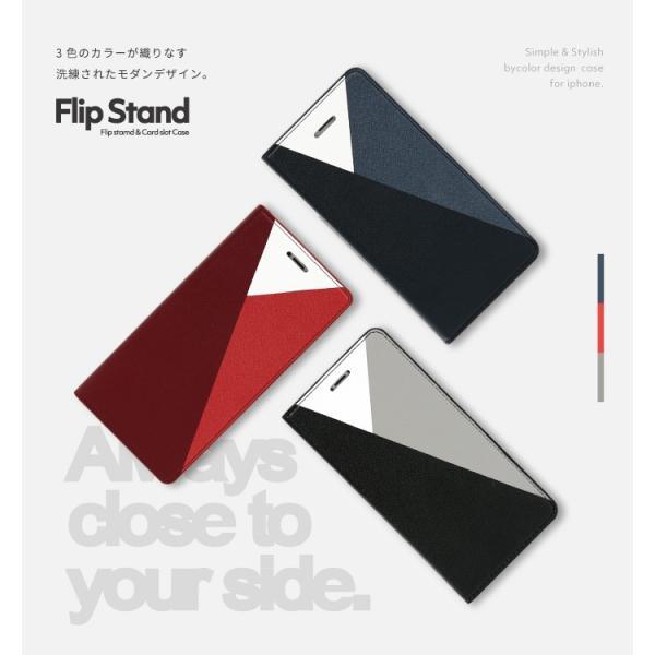 スマホケース 手帳型 iphone8 plus iphone xs 携帯ケース アイフォン スタンド iphone7 カバー レザー|kintsu|10