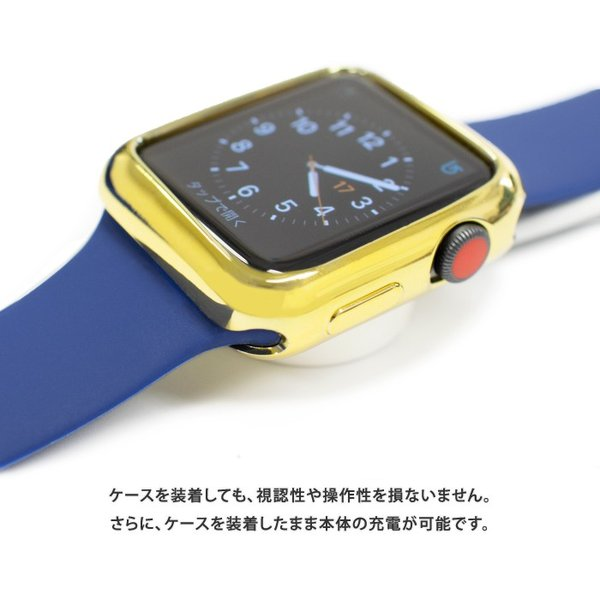 アップルウォッチ カバー 42mm 38mm apple watch ケース 耐衝撃 おしゃれ 高級 tpu メッキ加工 メタリック 光沢|kintsu|05