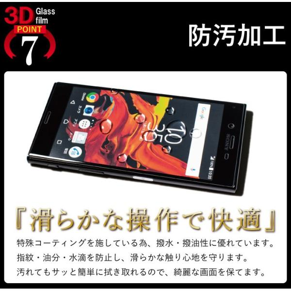 xperia xz1 液晶保護フィルム ガラスフィルム 強化ガラス 全面保護 携帯フィルム エクスペリア XZs XZ kintsu 10