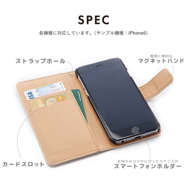 スマホケース 手帳型 iphone8 iPhone XR ケース アイフォン8 iPhone XR iphone7 iphone6s 携帯ケース シンプル おしゃれ 北欧 タッセル|kintsu|07