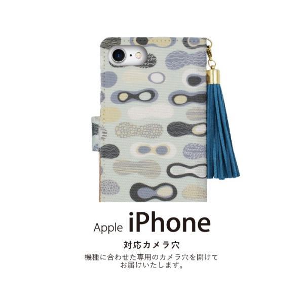 スマホケース 手帳型 iphone8 iPhone XR ケース アイフォン8 iPhone XR iphone7 iphone6s 携帯ケース シンプル おしゃれ 北欧 タッセル|kintsu|08