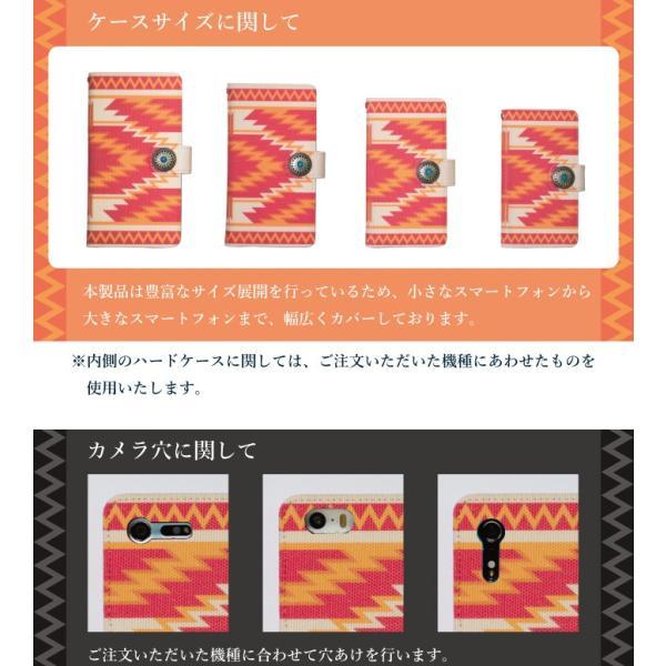 スマホケース 手帳型 iphone 11 pro max iphone8 iPhoneXR Xperia XZ3 XZ2 携帯ケース AQUOS R3 R2 Zero android ONE S5 Softbank オシャレ コンチョ|kintsu|12