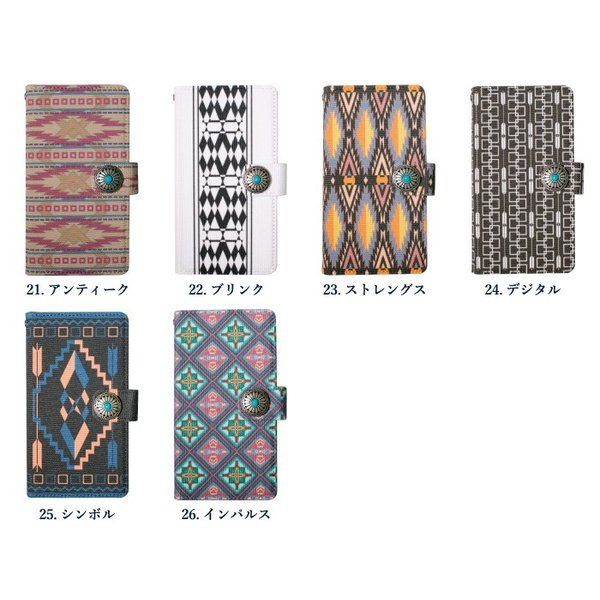 スマホケース 手帳型 iphone 11 pro max iphone8 iPhoneXR Xperia XZ3 XZ2 携帯ケース AQUOS R3 R2 Zero android ONE S5 Softbank オシャレ コンチョ|kintsu|10