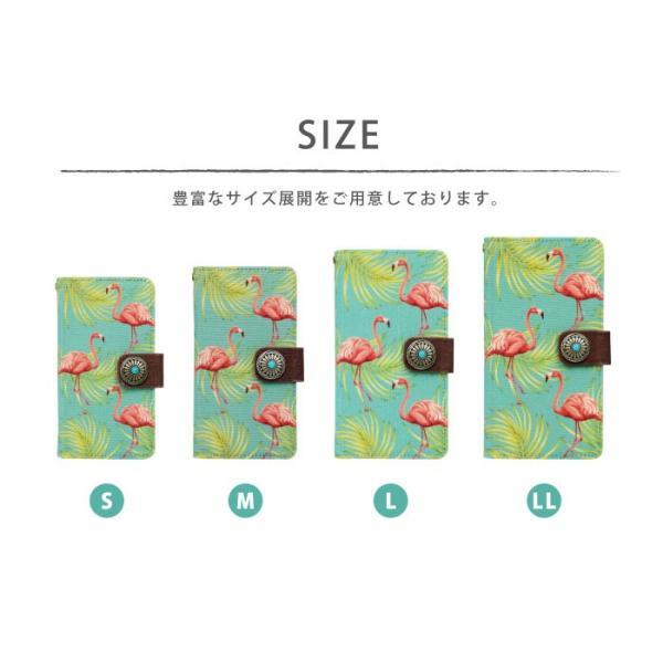 スマホケース 手帳型 iphone8 iPhoneXR Xperia XZ3 XZ2 携帯ケース AQUOS R3 R2 Zero android ONE S5 Softbank オシャレ コンチョ|kintsu|11