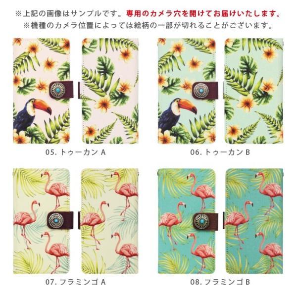 スマホケース 手帳型 iphone8 iPhoneXR Xperia XZ3 XZ2 携帯ケース AQUOS R3 R2 Zero android ONE S5 Softbank オシャレ コンチョ|kintsu|08