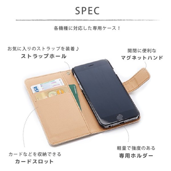 スマホケース 手帳型 iphone8 iPhoneXR Xperia XZ3 XZ2 携帯ケース AQUOS R3 R2 Zero android ONE S5 Softbank オシャレ コンチョ|kintsu|09