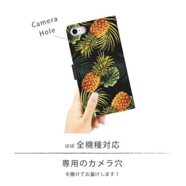 スマホケース 手帳型 iphone8 iPhoneXR Xperia XZ3 XZ2 携帯ケース AQUOS R3 R2 Zero android ONE S5 Softbank オシャレ コンチョ|kintsu|10