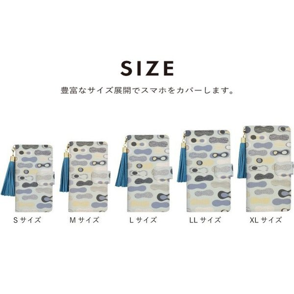 スマホケース 手帳型 iphone8 iPhoneXR Xperia XZ3 XZ2 携帯ケース AQUOS R3 R2 Zero android ONE S5 Softbank オシャレ 北欧 タッセル|kintsu|09