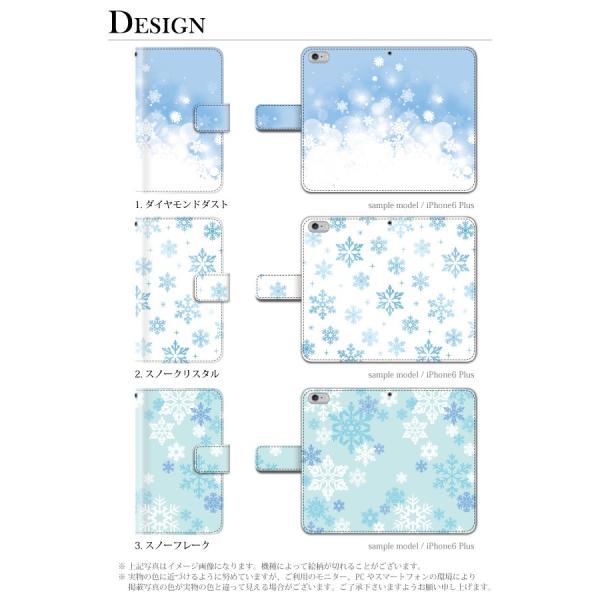 Xperia Z3 401SO ケース 手帳型 雪 結晶 冬 トナカイ カバー|kintsu|02