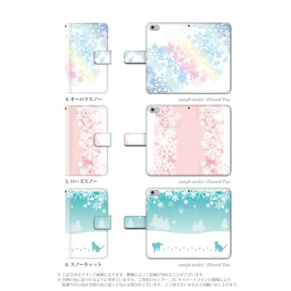 Xperia Z3 401SO ケース 手帳型 雪 結晶 冬 トナカイ カバー|kintsu|03