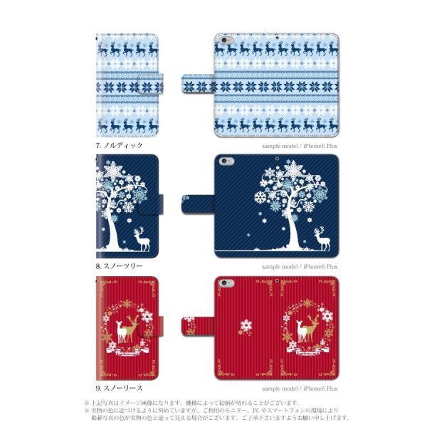 Xperia Z3 401SO ケース 手帳型 雪 結晶 冬 トナカイ カバー|kintsu|04