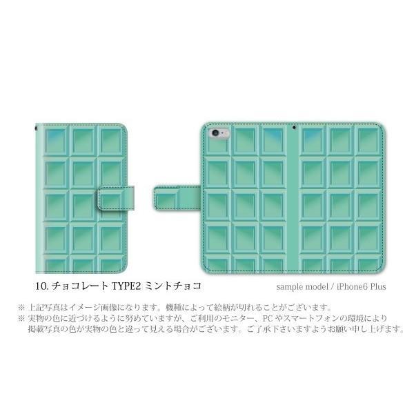 スマホケース 手帳型 ARROWS be fー04k スマホカバー アローズf04kケース 携帯ケース スマートフォンケース チョコ|kintsu|05